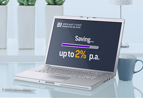 E-Savings Account