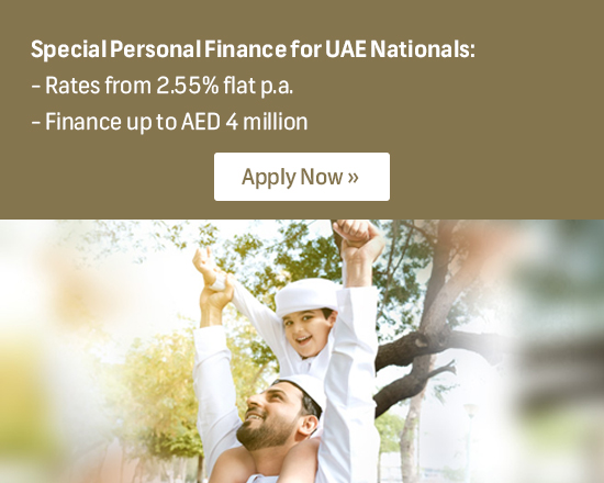 Special PF for UAE National