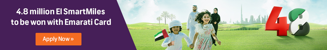 UAE National Day Campaign for Emarati Card